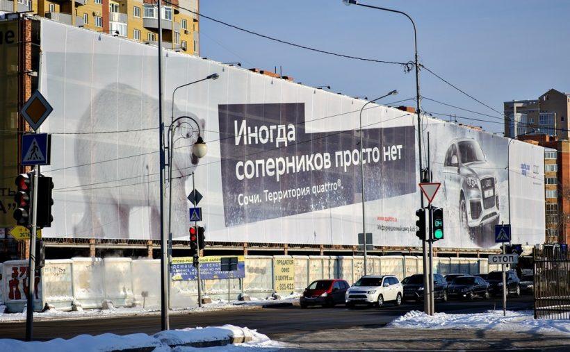 Размещение брандмауэров в городе Ялуторовск