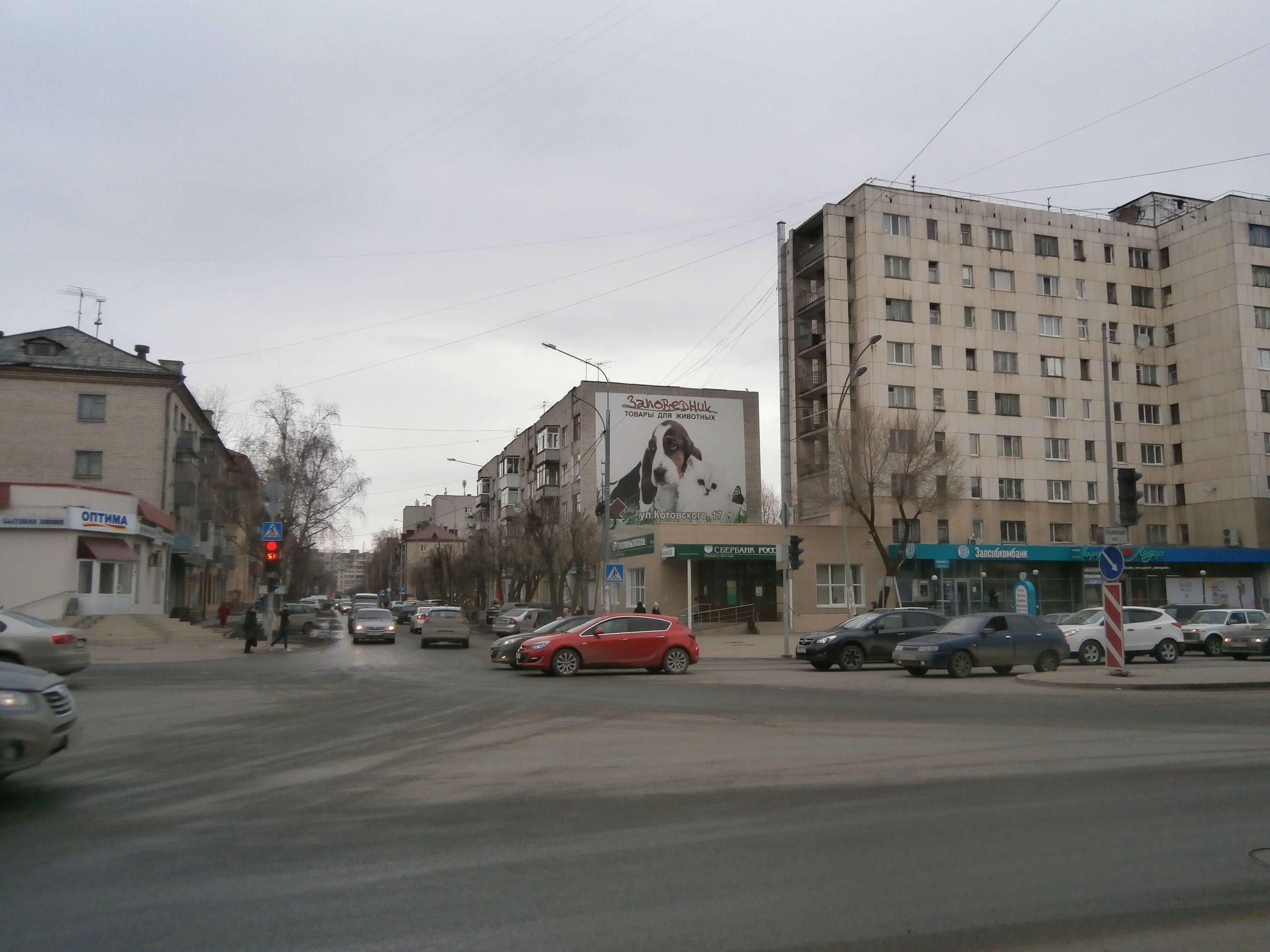 Тюмень, Николая Федорова, 11