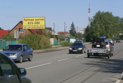 Тюмень, Щербакова, 167 (стороны А,Б)