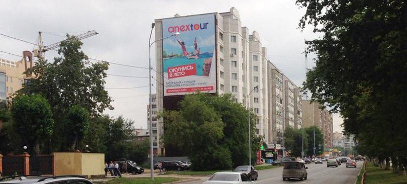 Аренда рекламных конструкций в городе Тюмень