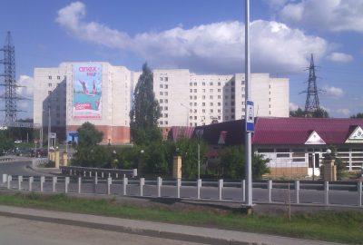 Тюмень, Республики, 233
