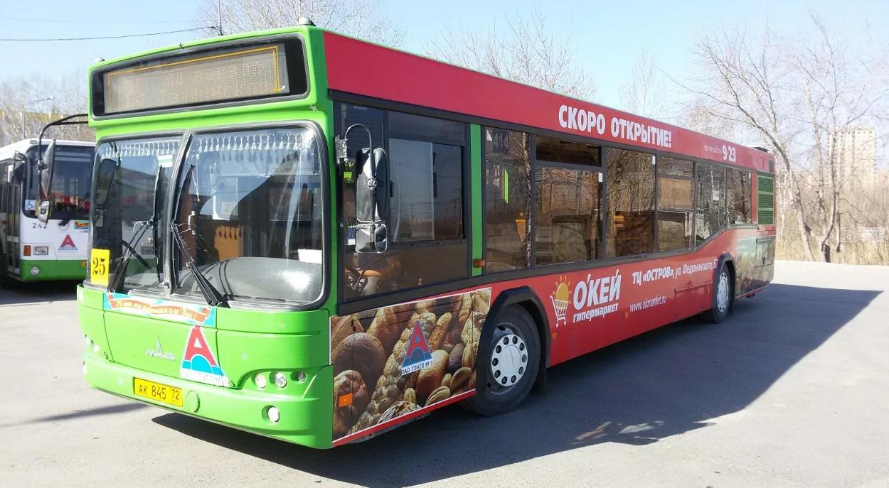 AMEDIA OUTDOOR | Транзитная реклама