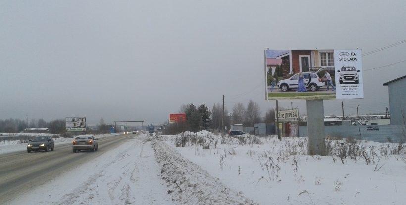 Размещение билбордов в городе Тобольск