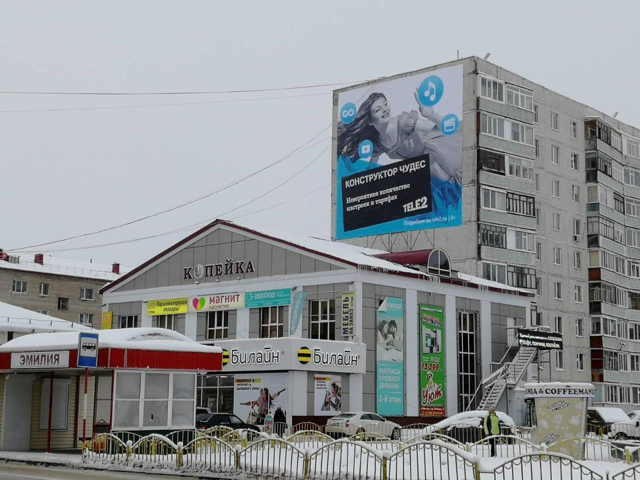 Размещение брандмауэров в городе Ишим