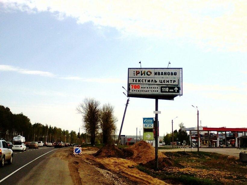 Размещение билбордов в городе Заводоуковск